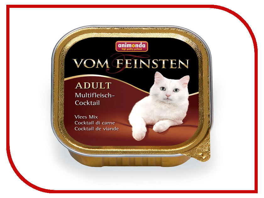 Корм Animonda Vom Feinsten Adult Коктейль из мяса 100g для кошек 83441