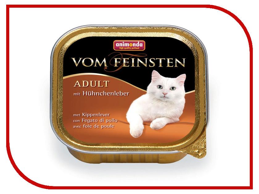 Корм Animonda Vom Feinsten Adult Куриная печень 100g для кошек 83443