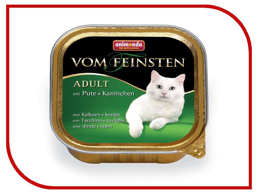 Корм Animonda Vom Feinsten Adult Индейка/Кролик 100g для кошек 83442<br>