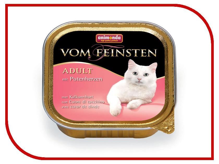 Корм Animonda Vom Feinsten Adult Сердце индейки 100g для кошек 83438<br>