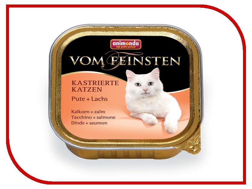 Корм Animonda Vom Feinsten for castrated Cats Индейка/Лосось 100g для кошек 83855