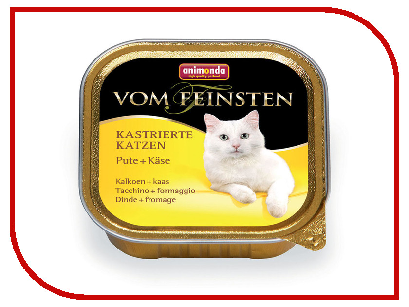 Корм Animonda Vom Feinsten for castrated Cats Индейка/Сыр 100g для кошек 83445<br>