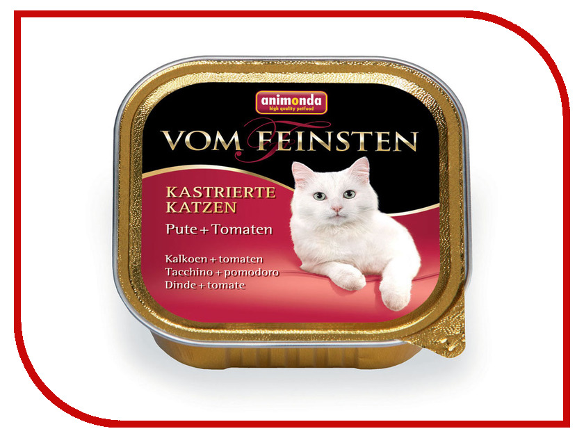 Корм Animonda Vom Feinsten for castrated Cats Индейка/Томат 100g для кошек 83854<br>