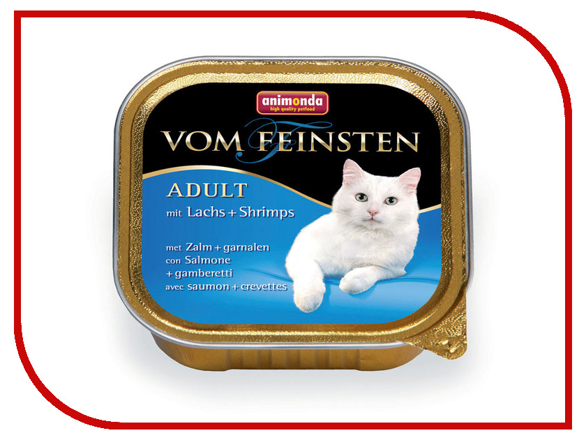 Корм Animonda Vom Feinsten for castrated Cats Индейка/Форель 100g для кошек 83447