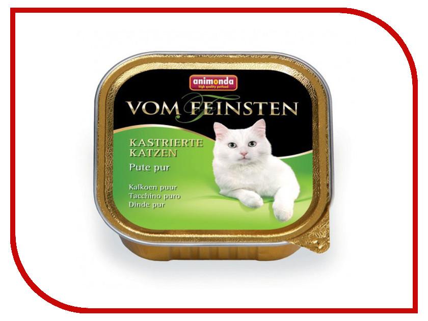 Корм Animonda Vom Feinsten for castrated Cats Индейка 100g для кошек 83856