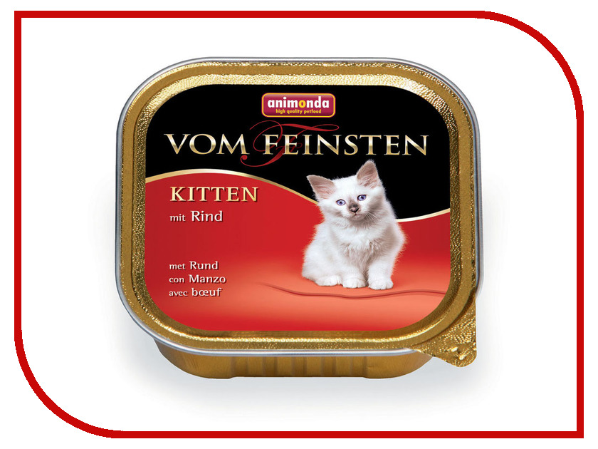 Корм Animonda Vom Feinsten Kitten Говядина 100g для котят 83448<br>