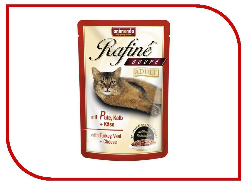 83654  Корм Animonda Rafine Soupe Adult Индейка/Телятина/Сыр 100g для кошек 83654