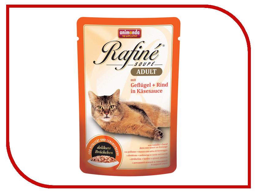 83669  Корм Animonda Rafine Soupe Adult Птица/Говядина/Сыр 100g для кошек 83669