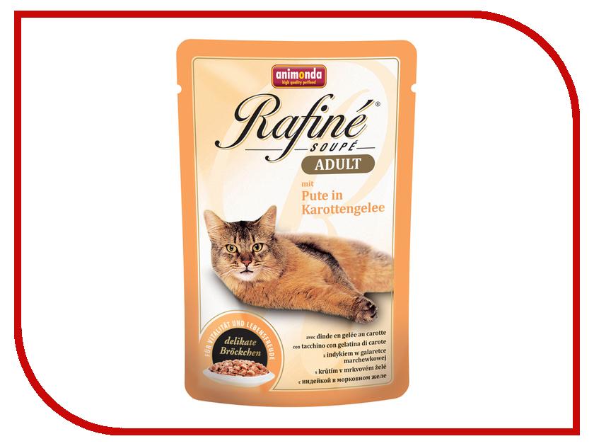 Корм Animonda Rafine Soupe Adult Индейка в морковном желе 100g для кошек 83663 корм для кошек felix индейка печень в желе конс 85г