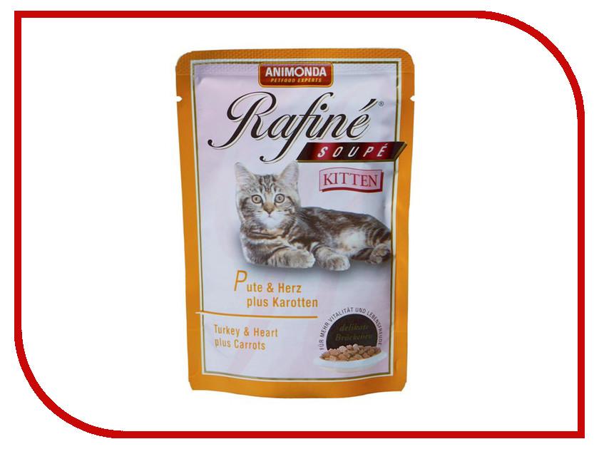 Корм Animonda Rafine Soupe Kitten Индейка/Сердце/Морковь 100g для котят 83650