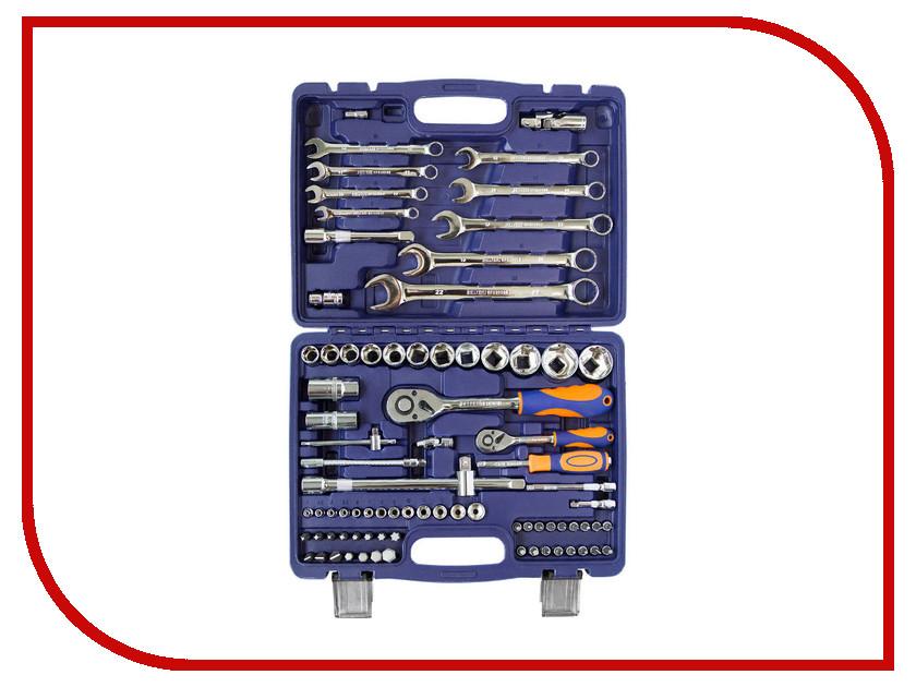 Набор инструмента Helfer HF000010<br>