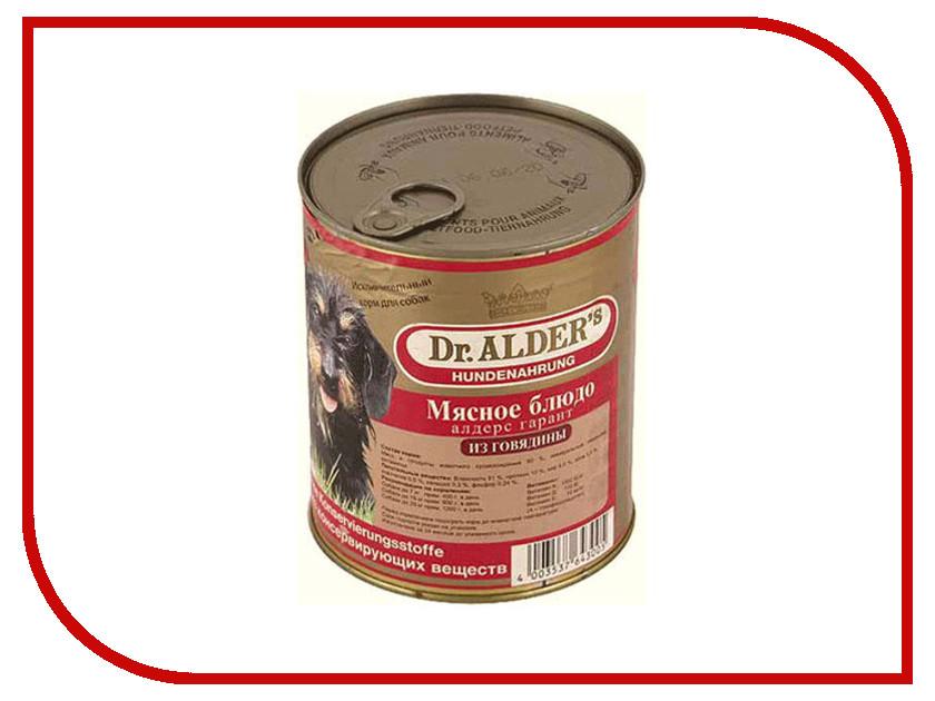 Корм Dr.Alder Говядина 400g для собак 01715 / 77498 купить корм для собак дешево воронеж