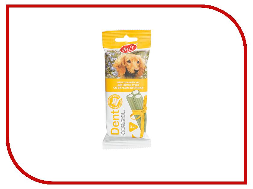 Корм TiTBiT DENT Кролик для собак 2872