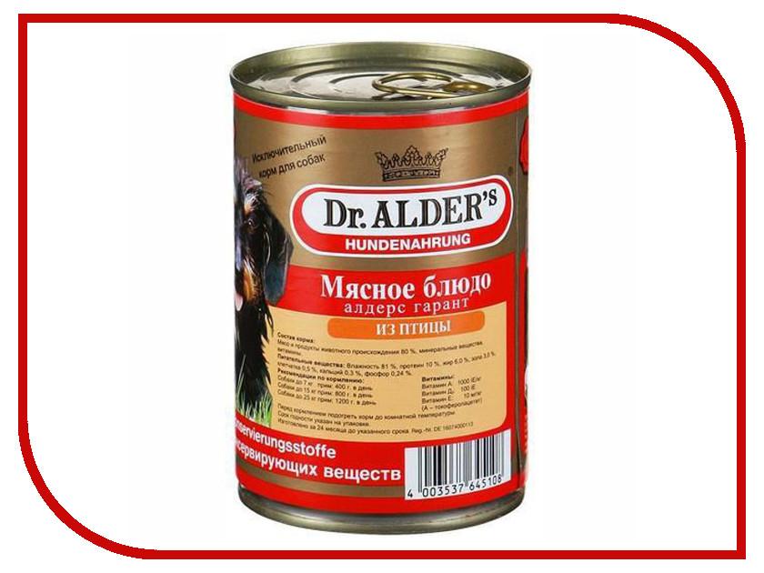 Корм Dr.Alder Птица 410g для собак 01716 купить корм для собак дешево воронеж