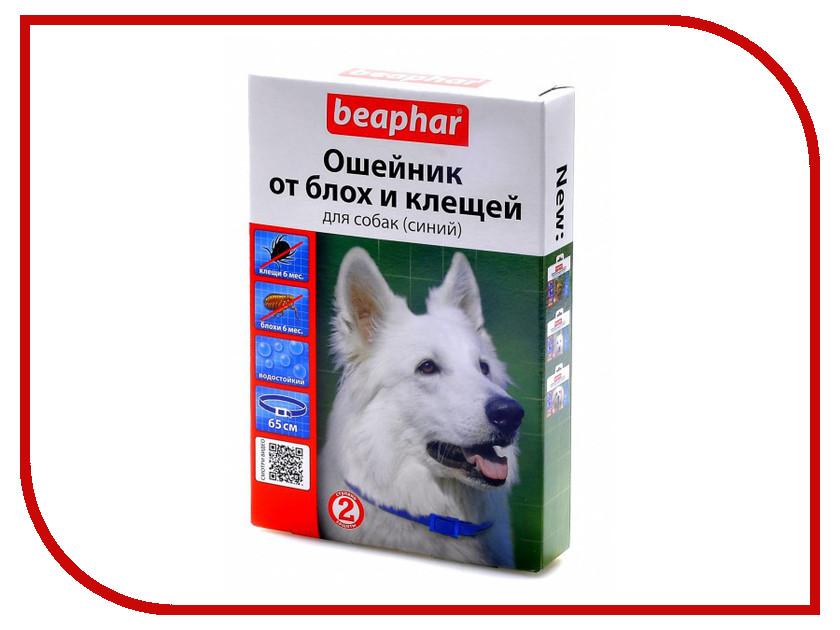 Ошейник Beaphar Diaz 65см Blue 13245 для собак<br>