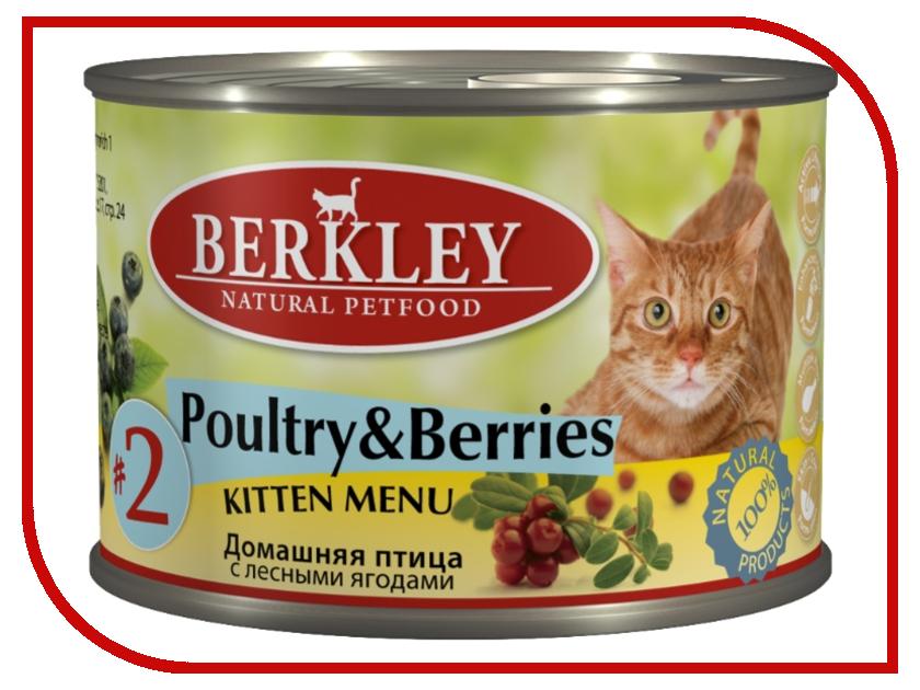 Корм Berkley Птица/Лесные ягоды №2 200g для котят 75151/№2<br>