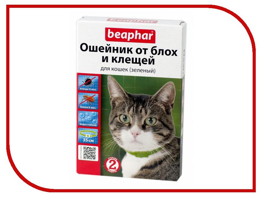 Ошейник Beaphar Diaz 35см Green 10201 для кошек