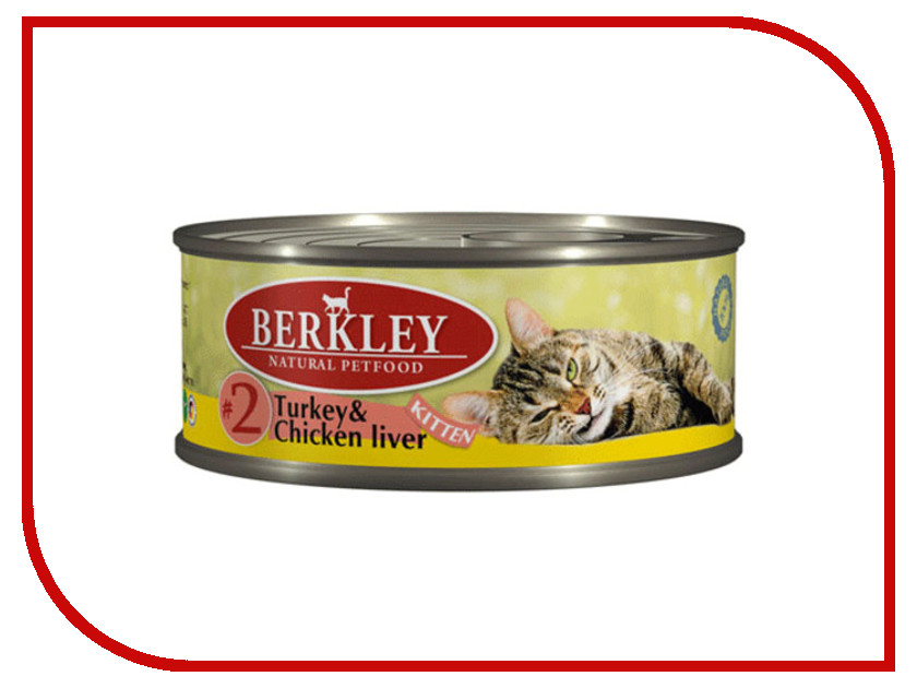 Корм Berkley Индейка/Куриная печень №2 100g для котят 75101/№2