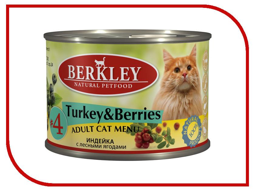 Корм Berkley Индейка/Лесные ягоды №4 200g для кошек 75153/№4 корм berkley птица лесные ягоды 2 200g для котят 75151 2
