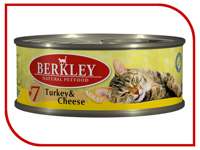 Корм Berkley Индейка/Сыр №7 100g для кошек 75106/№7 berkley power honey worms bronze