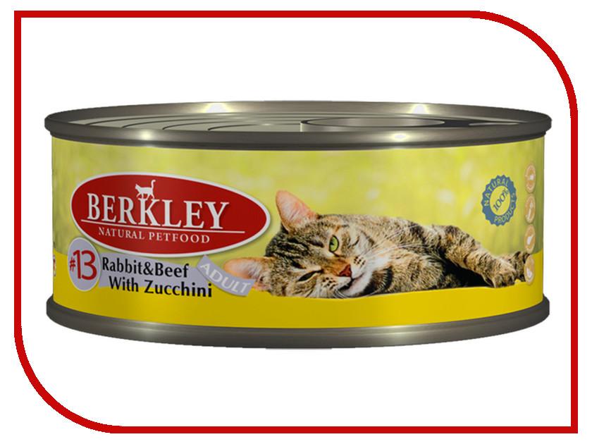 Корм Berkley Кролик/Говядина с цукини №13 100g для кошек 75112/№13