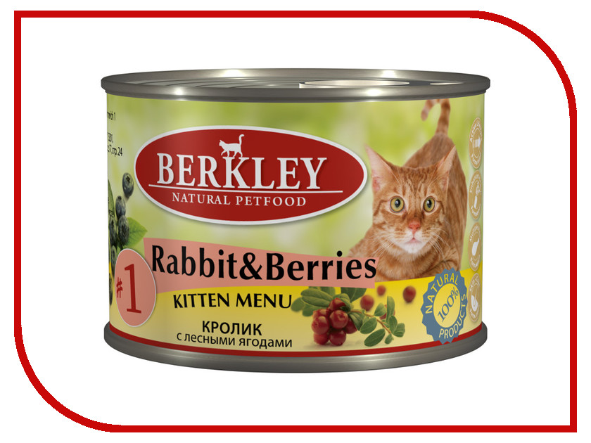 Корм Berkley Кролик/Лесные ягоды №1 200g для котят 75150/№1 корм berkley птица лесные ягоды 2 200g для котят 75151 2