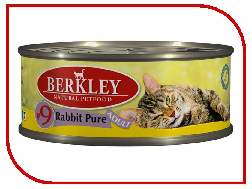 Корм Berkley Кролик №9 100g для кошек 75108/№9