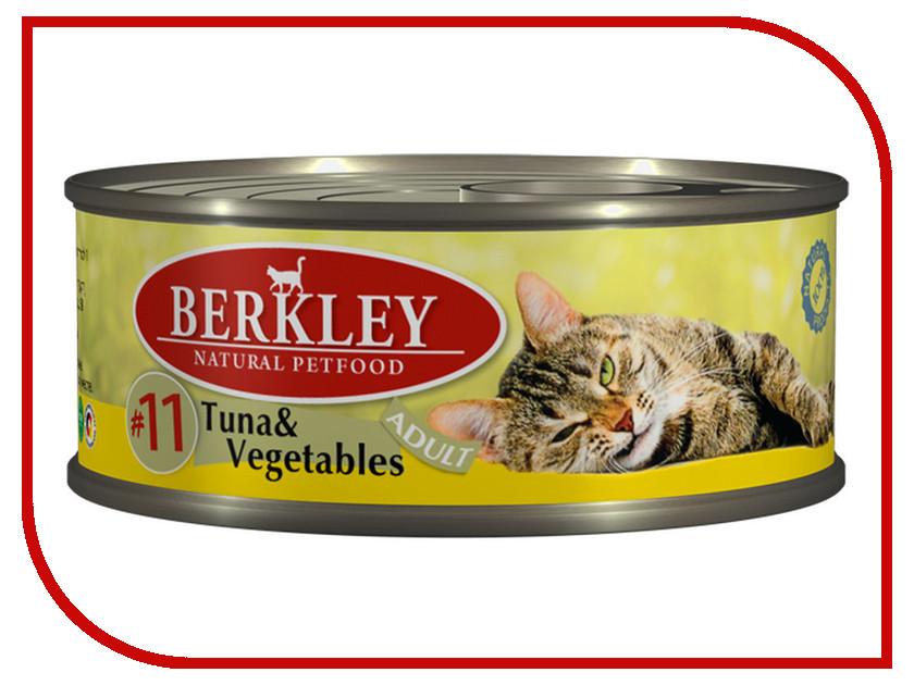 Корм Berkley Тунец/Овощи №11 100g для кошек 75110/№11
