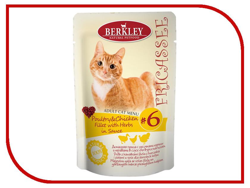 Корм Berkley Птица №6 85g для кошек 75255/№6 корм berkley птица лесные ягоды 2 200g для котят 75151 2