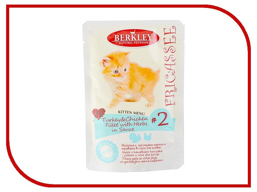 Корм Berkley Индейка №2 85g для котят 75251/№2