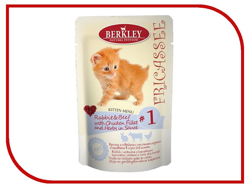 Корм Berkley Кролик №1 85g для котят 75250/№1