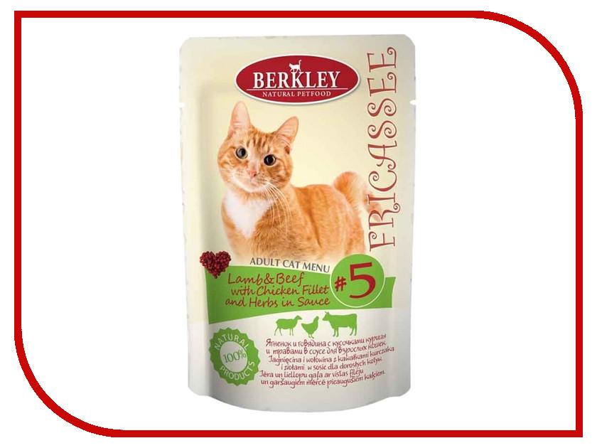 Корм Berkley Ягнёнок №5 85g для кошек 75254/№5