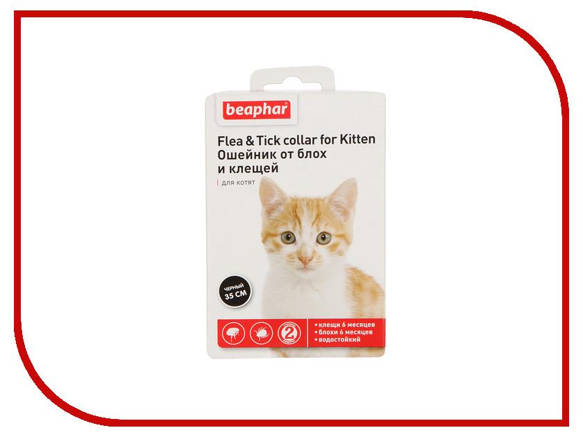 Ошейник Beaphar 35см 13206 для кошек