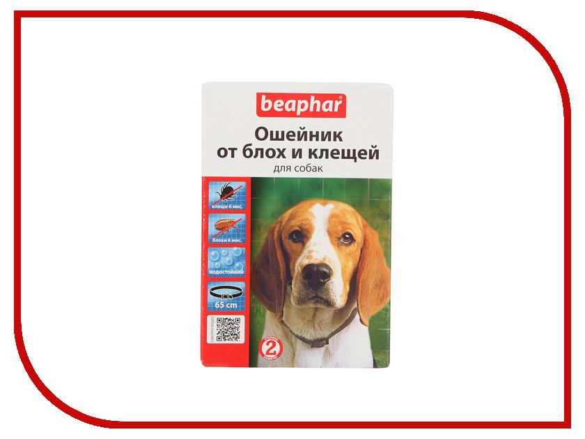 Ошейник Beaphar 65см 12512 для собак