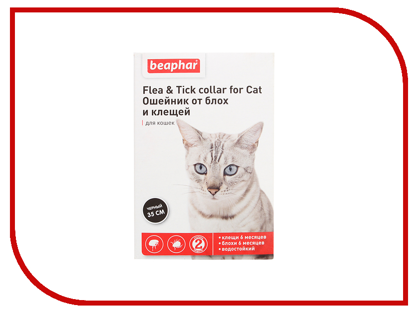 Ошейник Beaphar 35см 12520 для котят