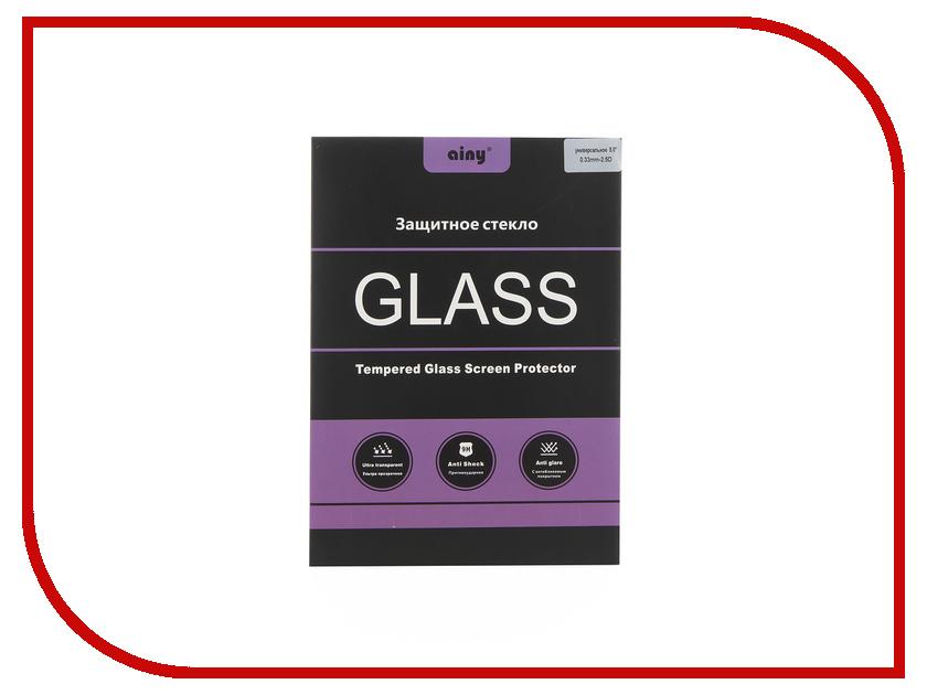 Аксессуар Защитное стекло Ainy 8.0-inch универсальное 0.33mm<br>