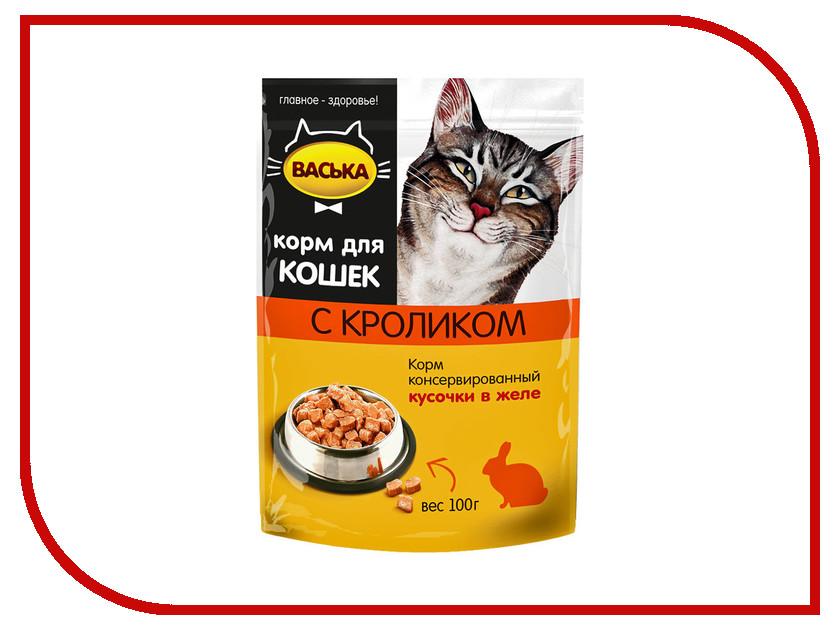 Корм Васька Пауч кусочки в желе Кролик 100г для кошек 100002
