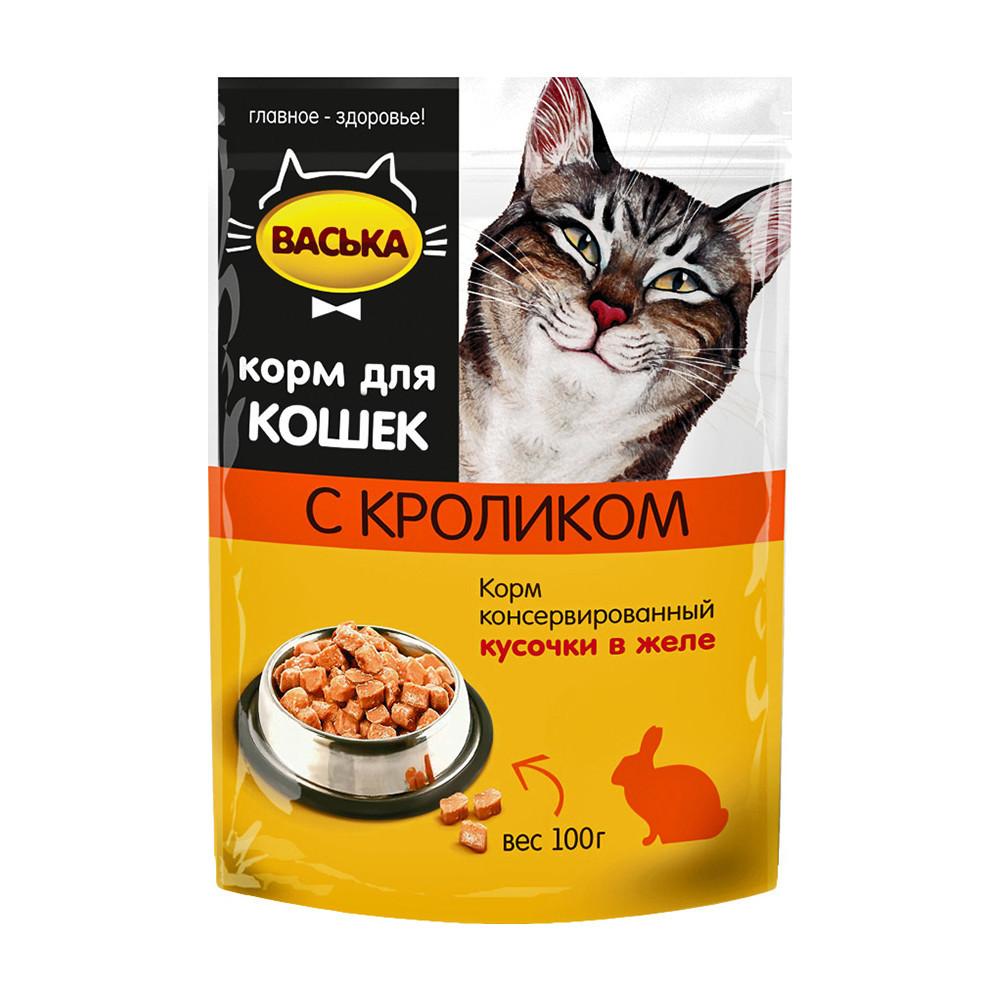 Корм Васька Пауч кусочки в желе Кролик 100г 100002 для кошек