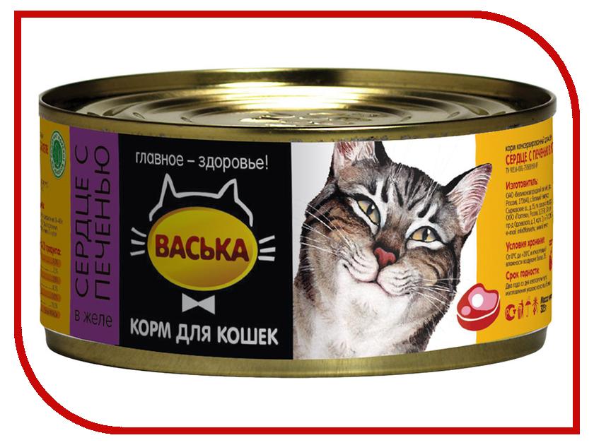 Корм Васька Сердце, печень 325г для кошек 110011