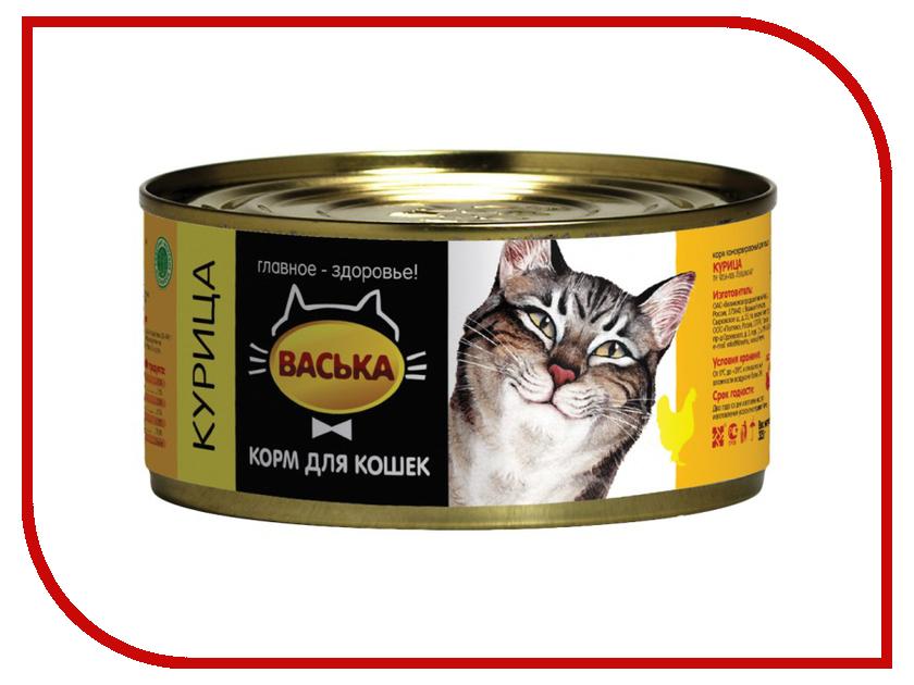 Корм Васька Курица 325г для кошек 110006<br>