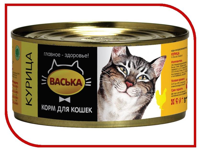 Корм Васька Курица, водоросли 325г для кошек 110009<br>