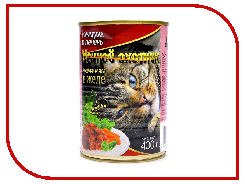 Корм Ночной охотник Говядина и печень в желе 400г для кошек 17155 / 5351