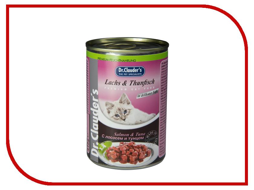 Корм Dr.Clauders Лосось/Тунец 415g для кошек 17835 влажный корм schesir для кошек тунец 100 гр