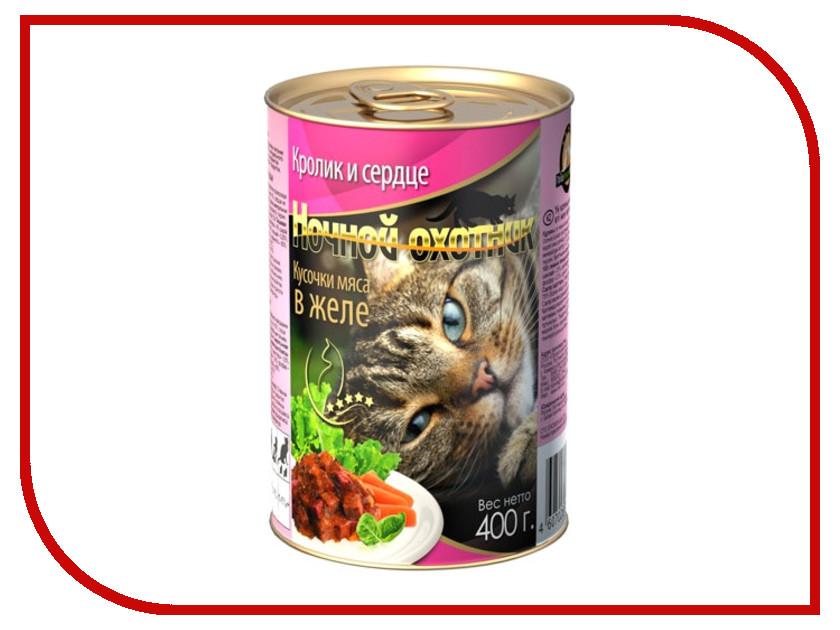 Корм Ночной охотник Кролик и сердце в желе 400г для кошек 17156 / 4835