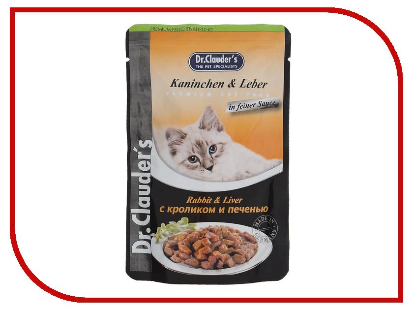 Корм Dr.Clauders Кролик/Печень 100g для кошек 211154