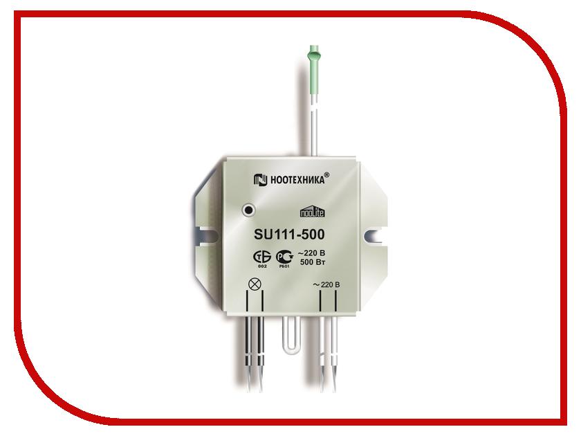 Контроллер NooLite SU111-500 экосвет р 200 л noolite