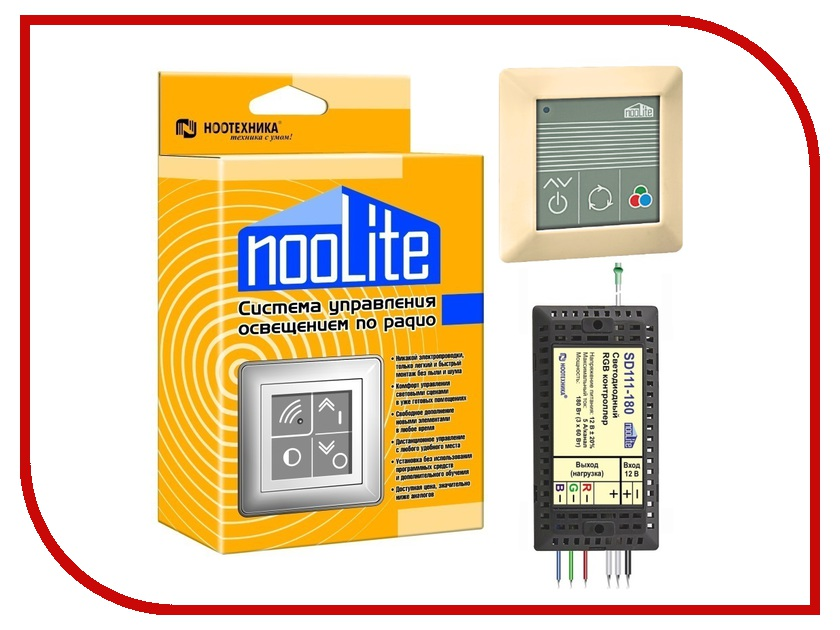 Контроллер NooLite Набор № 9-2 Beige c RGB<br>