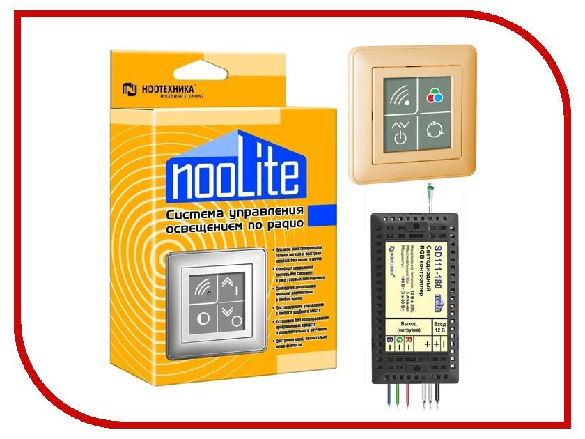 Контроллер NooLite Набор № 9-1 Beige c RGB