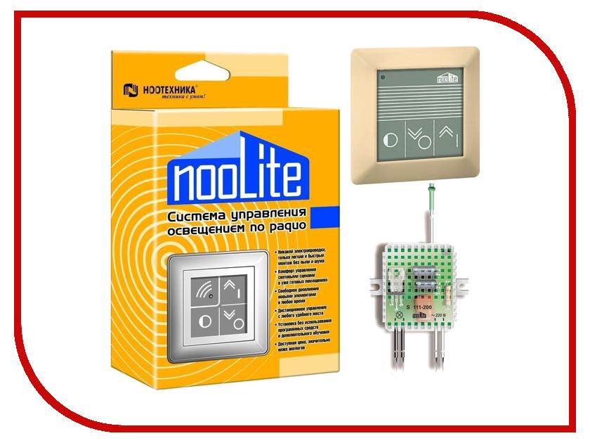 Контроллер NooLite Набор № 6-2 Beige