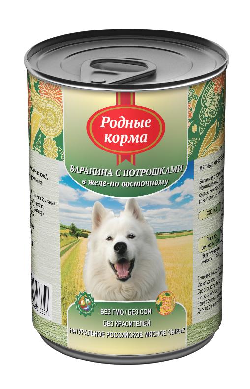 Корм Родные Корма Баранина с потрошками в желе по восточному 970г для собак 59900 корм для собак родные корма елец мясное ассорти в желе по боярски 970г